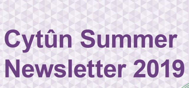 Newsletter – Summer 2019